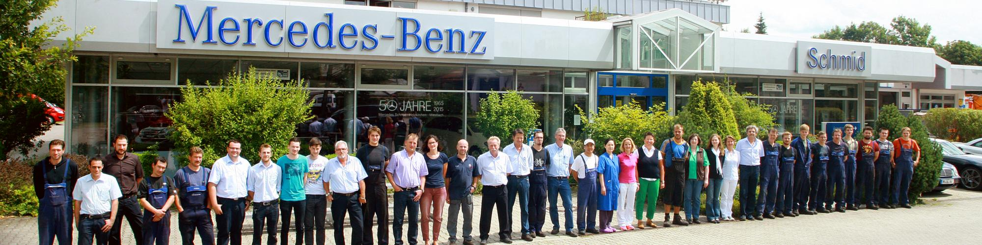 Franz Schmid GmbH & Co. KG